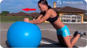гимнастический мяч - упражнения