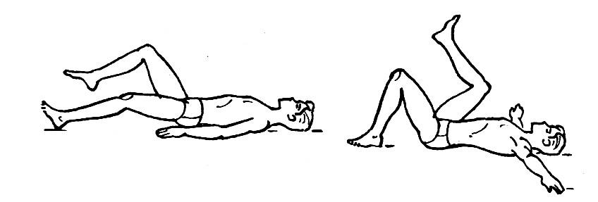 Комплекс упражнений «Утро» 3