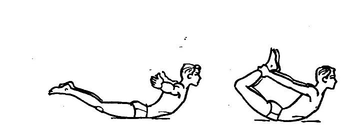 Комплекс упражнений «Утро» 7